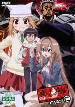 Seto no Hanayome OVA (Miniserie de TV)
