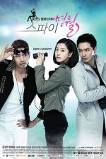 Spy Myung-Wol (TV Series)