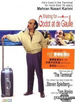 Waiting for Godot at De Gaulle