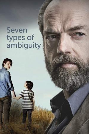 Seven Types of Ambiguity (Serie de TV)