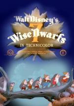Seven Wise Dwarfs (S)
