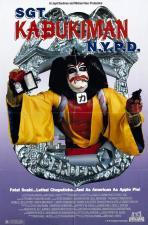 Sgt. Kabukiman N.Y.P.D. (Sgt Kabukiman NYPD)