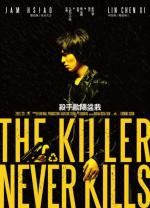 The Killer Who Never Kills