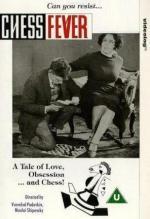 La fiebre del ajedrez (C)