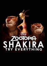 Shakira: Try Everything (Music Video)