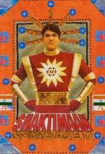 Shaktimaan (Serie de TV)
