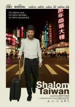 Shalom Taiwan