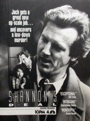 El compromiso de Shannon (Serie de TV)