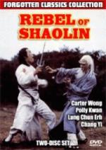 Rebel of Shaolin