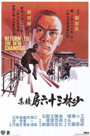 Shao Lin da peng da shi (Return to the 36th Chamber)