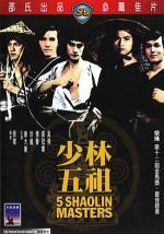 Los 5 maestros de Shaolin
