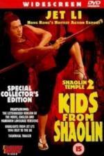 Shao Lin Xiao Zi (Siu Lam Siu Ji) (Shaolin Temple 2: Kids from Shaolin)