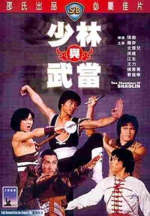 Los dos campeones del Shaolin