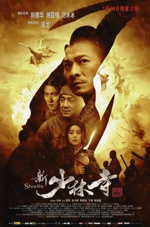 Shaolin. La leyenda de los monjes guerreros