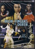 Shaolin Prince (Iron Fingers of Death)