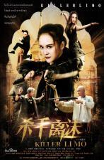 Shashou Li Mo