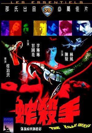The Killer Snakes