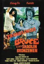 Bruce Lee contra los hombres de bronce