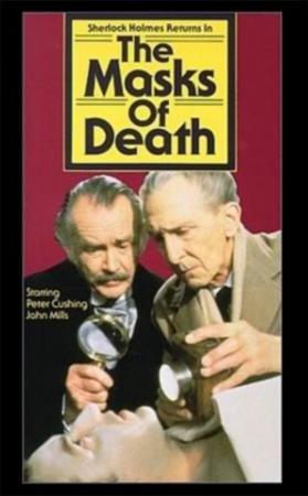Sherlock Holmes y la máscara de la muerte (TV)