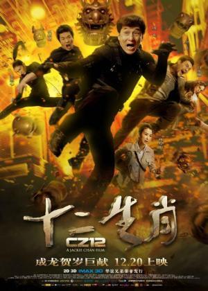 Chinese Zodiac: La armadura de Dios