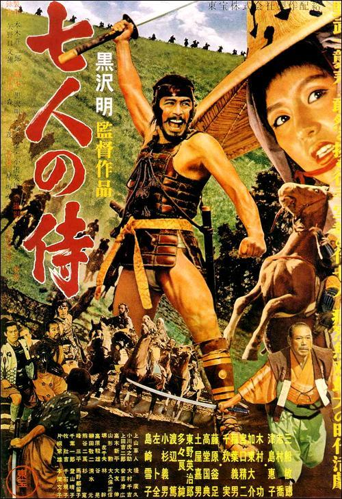 10 pelis asiáticas - Página 3 Shichinin_no_samurai_seven_samurai-914194246-large