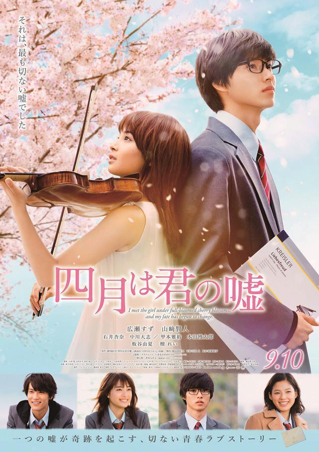 https://pics.filmaffinity.com/shigatsu_wa_kimi_no_uso-417934248-large.jpg