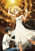 Your Lie in April (TV Series)