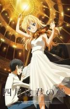 Your Lie in April (Serie de TV)