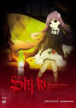 Shiki (Corpse Demon) (TV Series)