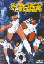 Shin Captain Tsubasa (TV Series)