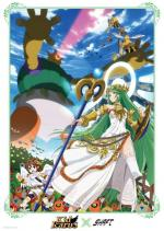 Kid Icarus: Uprising (Miniserie de TV)