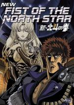 New Fist of the North Star (TV Miniseries)