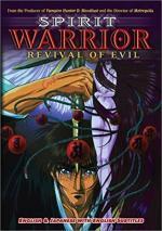 Peacock King: Spirit Warrior (Miniserie de TV)