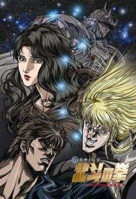 Fist of the North Star: The Legend of Yuria