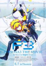 Shin Megami Tensei: Persona 3 (Persona 3 The Movie #2 Midsummer Knight's Dream)