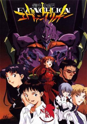 Neon Genesis Evangelion (Serie de TV)