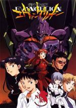 Shin Seiki Evangelion (Serie de TV)