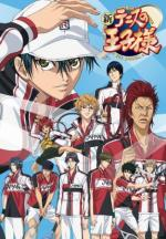 New Prince of Tennis (Serie de TV)