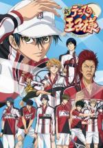 New Prince of Tennis (Serie de TV)