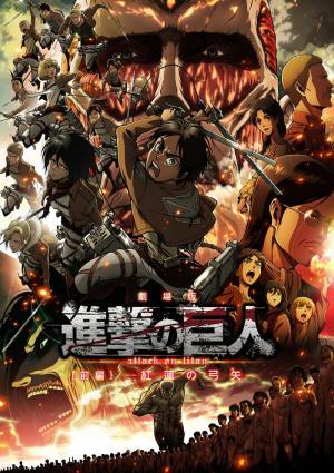 Attack on Titan Part I: Crimson Bow and Arrow