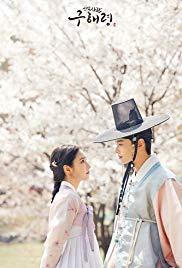 Shinibsagwan Goohaeryung (Serie de TV)