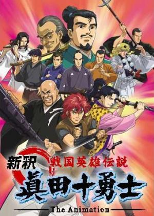 New Legend of the Heroes of the Warring Nations - The Ten Sanada Brave Soldiers (TV Series)