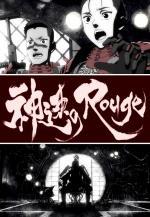 Rapid Rouge (C)