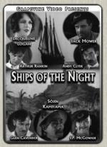 Ships of the Night