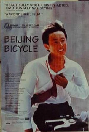 La bicicleta de Pekín