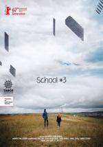 School Number 3
