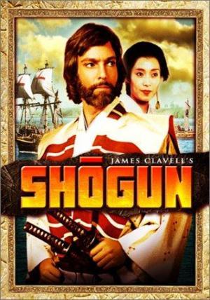Shogun (Miniserie de TV)