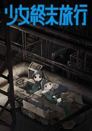 Girls' Last Tour (Serie de TV)