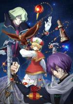 Altair: A Record of Battles (Serie de TV)