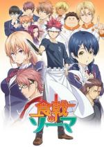 Food Wars! Shokugeki no Soma (Serie de TV)